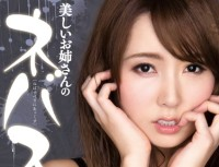 BBI 201 Of Beautiful Older Sister Nebasupe MANIAX Hatano Yui