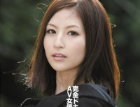 IPTD 696 Position Or All Of The Documents AV Actress Kuroki Graduate Work Full IP