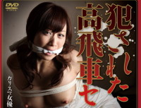 NSPS 162 Celebrity Wife Was Committed High handed