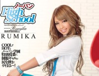 SMA 459 High School RUMIKA Panties