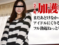 080115_464 Young wife pacopacomama mom married woman dating-erection is too cute not stop
