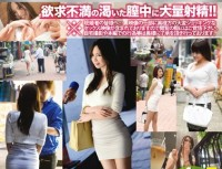 AFS 008 AV Home Shooting In Nampa Celebrity Married Woman That City Go!Fuck Cum At Home Without A Husband Of Do Immoral Feeling Covered! !Married Six In Shinjuku, Setagaya Suginami Vol.5