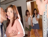 HAVD 909 You, Are Kissing In Front Of The Eyes Of Seeing Not At … Husband Young Wife That Fell In Lust