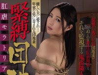 JBD 189 Moratorium Small TaKeiko Of Bondage Estates Wife Anal Rape