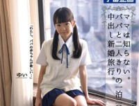 MDTM 027 Mama Do Not Know.Honeymoon Out Papa And In Two People Alone With The Night The 2nd. Yui