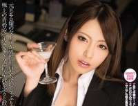 MIGD 600 My Boss Is Filthy Cum Mania Sakurai Ayu