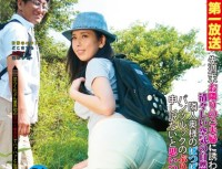 MOND 054 The Last Weekend You Next To You And He Was Accompanied To The Hiking Trip Are Invited To The Couple But Refreshing Neighbors Wife To Climb The Mountain Path Steep Among Which Are Surrounded By The Nature Of The A