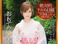 ABP 373 Looking Hospitality Hermitage Very Erotic From The Absolute Bottom Komachi Kirishima Rino