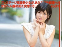CHN 055 New Absolute Beautiful Girl, I Will Lend You. ACT.30 Igawa Suzuno