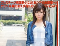 CHN 086 New Absolute Beautiful Girl, We Will Lend You. ACT.47 Chuncheon Sesera