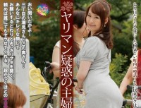 JKZK 037 Housewife Tide Of Bimbo Suspicion Yuriko