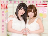 MKMP 021 Double Dream Of Sakura Ties And Uehara Ai
