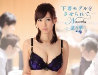 SNIS 480 Been Allowed To Underwear Model … Nanaha