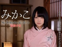 WANZ 316 Confinement Girl To Grew Up Without Knowing The Mikako The Outside World