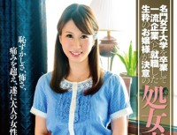 ZEX 283 Kameyama Virginity Loss Of Genuine Lady Is Determined To Have A Job And To Leading Companies After Graduating From The Prestigious Women's College Miwako