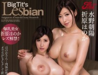 JUFD 526 Frustration Of Flesh Each Other Fellowship In Tits Married Lesbian dense Orihara Faint Mizuno Chaoyang