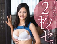 VENU 552 Mother And Son Muto Father Sex With Two Seconds To Go Out Ayaka