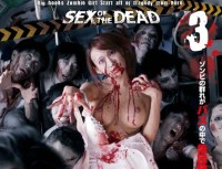 GVG 164 SEX OF THE DEAD Big Zombie Girl 3 Hasumi Claire