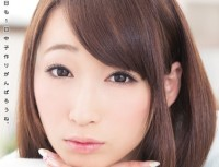 WANZ 199 Make Children Married Life Hasumi Claire And Claire