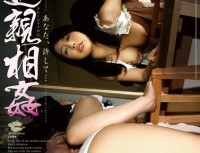 DDKS 080 5 People And Cum Wife Incest ~ Not Say To You Forgive Me Husband