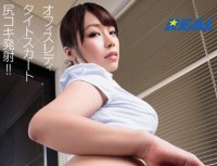 XRW 116 Ass Meat Woman Sensual Ideal Of Form In The Ass Of The Ass Koki 180min To Strike A Rich Aroma To Work