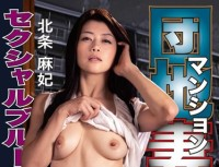 FAX 494 Apartment Wife Apartments For Porn