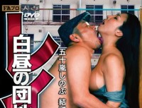 FAX 502 Apartment Wife Rape Apartment Wife Of Broad Daylight Is Always Hungry!_ It Is Squid And Fucked Being Attacked …