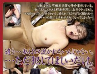 NSPS 251 Clear Face Of The Woman -Do Not Kudoka,. Committed By- Takeuchi ShaRina