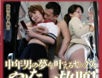 SBNS 088 Do Whatever You Want To Realize The Dream Of Middle aged Man Sex! 4