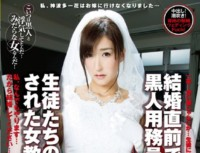 SVDVD 412 Teacher God Hata Ichihana It Is On A Meat Urinal Of Students Attacked By Black Janitor At The Wedding Just Before