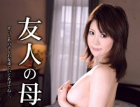 VEC 021 Mother Of A Friend Nanako Mori
