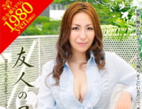 VEC 051 Aoi Aoyama Mother Of A Friend