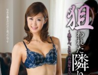 VEC 072 ~ Kan'nami Ichihana Multi room wife Wife, Next To I Have Heard Next Attacked