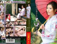 VEC 079 Wife Boarding Destination Yuna Shiina … Too Erotic