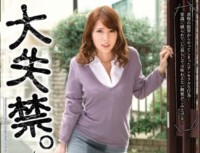 VEC 153 Large Incontinence.undignified Bisho Wet With Horny Wife That ~ Elegant Bukkake Are Mating Yui Hatano