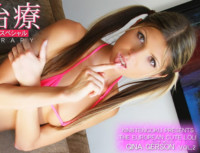 KIN8TENGOKU 1172 GINA GERSON AV Japan Uncensor