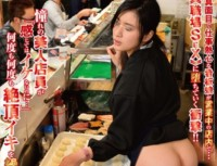 NHDTA 761 Byte Daughter Spree Feel While Flushing The Face In Service 12 To Sushi, Unagi ya, Tanning Salon, Maid Cafe
