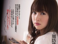 RBD 500 Private Life Of Everyday Sister Was Revealed Voyeur College Student, I Will Sell. Yukiko Suo
