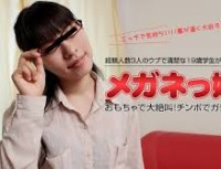 HEYZO 0417 Megane~tsu daughter naive to agony in style adult for the first time BY Kusunoki Haruka