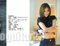 Tokyo Hot n0482 Collapse Pussy BY Natsumi Ando