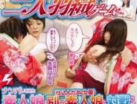NNPJ 189 Since The Prize Money Comes Out Or Not Two People Coat Game How Become Once The Amateur Daughter, Which Has Been Wrecked Duero Have Confronted The Deployment In Front Of The Eyes To Play Against Another Amateur Daughter