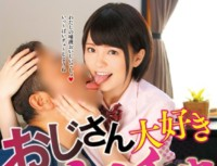 SERO 322 Uncle Love Berochuu School Girls Home Sweet Home Miko