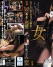 SSPD 128 Kaito Woman Butterfly Wings Amami