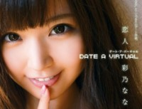 XVSR 029 Dating a virtual Lover Ayano Nana
