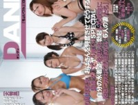DANDY 481 How To Have Excited The 10th Anniversary Aunt 6 Wives Who Do Not Kobame Also Dakitsuka To Students Who Have Erection Seen A SPECIAL His Swimsuit Rolled Spear In The Hot Spring Spa Part1
