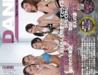 DANDY 481 How To Have Excited The 10th Anniversary Aunt 6 Wives Who Do Not Kobame Also Dakitsuka To Students Who Have Erection Seen A SPECIAL His Swimsuit Rolled Spear In The Hot Spring Spa Part2