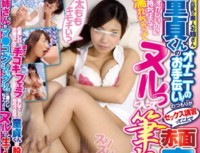 IENE 624 Help Masturbation Hearted Busty Amateur Sister Virgin kun!The Blush By Me Sex Training Intention Of Intercrural Sex!Went To Brush Wholesale Innovation Null Is Gets Wet With Comfortably Though Embarrassing!in Shibuya
