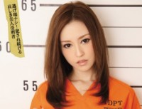 IPZ 779 Prisoner Escape Without Bond!Sorrowful Beauty Inmates Fucked Continue Rino Kirishima Haruna Ikoma