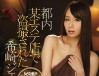 IPZ 802 Clever Trick Spy Shooting Or Shine At The Clinic That Jessica Kizaki AV Actress Was Tosa Stolen In Tokyo Certain Beauty Shops Attend!