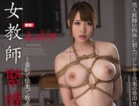 JUFD 624 Hemp Rope Tuition Honda Taught In Teacher Bondage Slave Shame And Pleasure Cape